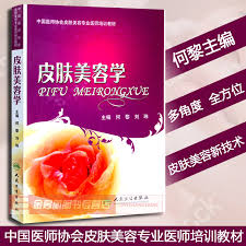 cuisine ch黎re 卫生保健书新品 卫生保健书价格 卫生保健书包邮 品牌 淘宝海外