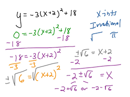 most viewed thumbnail using square roots to solve quadratics