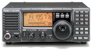 base transceivers kenwood icom yaesu amateur radio ham radio