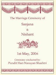 Hindu Invitation Cards Free Indian Wedding Invitation Powerpoint Templates Vectors
