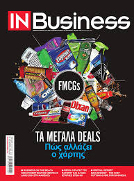 in business 79 by inbusiness issuu