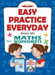 alka publications maths worksheet