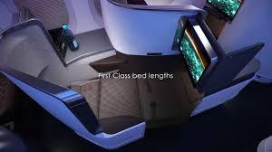 siege auto class optima business class seat siège classe affaires optima