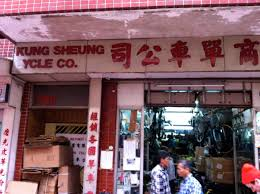 wedding gift hong kong autumn in hong kong means bicyles and dosas on road