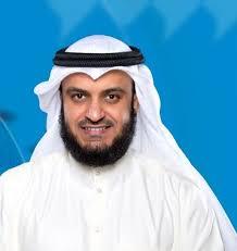 download mp3 al quran dan terjemahannya download al quran mp3 misyari rasyid alafasy dengan terjemah bahasa