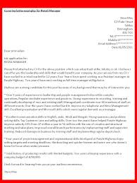 retail manager cover letters 77 images retail cover letter