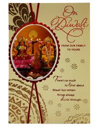 Diwali Invitation Cards For Party Archies Diwali Greeting Card Ar Bt48 Cilory Com
