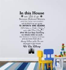 in this house we do disney wall decal disney quotes wall zoom