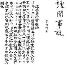chanel si鑒e social chanel si鑒e social 100 images hong kong jewellery jade