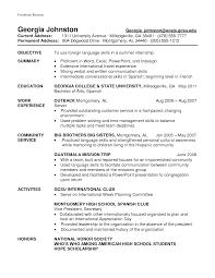 resume samples skills corol lyfeline co