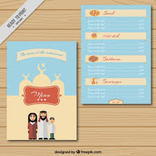 arabic food menu template with a family vector free downloadfood