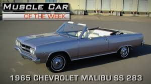 Chevy Malibu 60s Muscle Car Of The Week Video Episode 156 1965 Chevrolet Malibu