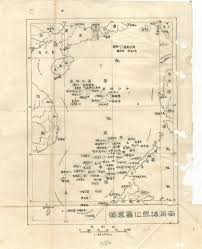 Map Of South China Sea by Waiting For The Shoe To Drop Outlining U S South China Sea