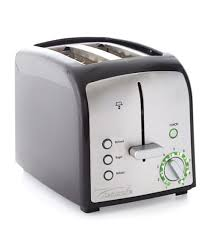 Best Small Toaster Toaster Reviews Bargain Toasters