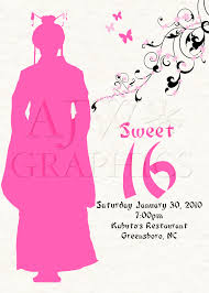 Sweet 16 Invitation Cards Sweet Sixteen Party Invitations With Cute Pink Art Clip Art And