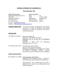 Oil Field Resume Templates Example Of A Simple Resume Cv Parade A Site With Amazing