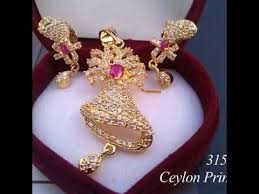 gold earrings price in sri lanka earring and pendant jewellery set in sri lanka for lowest price