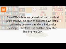is dmv open on