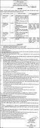 ministry of education job circular 2017 moe teletalk com bd
