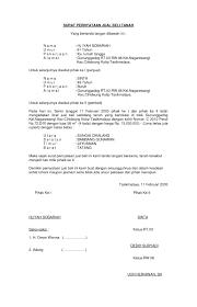 contoh surat perjanjian jual beli brainly co id
