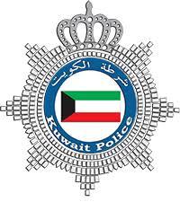 Qatar Ministry Of Interior Traffic Department Ministry Of Interior Kuwait Home