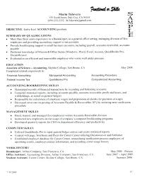 management skills for a resume computer skills for a resume computer skills resume samples