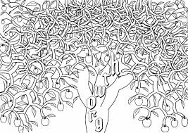 coloring printable e at coloring book pages for adults