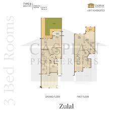 E Floor Plans The Lakes Zulal Floor Plans