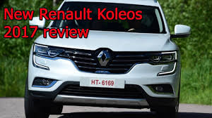 renault koleos 2017 review new renault koleos 2017 review youtube