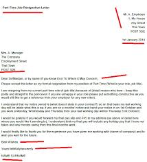 part time job resignation letter example resignation letter examples