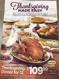 thanksgiving meal deal november 2016 yelp