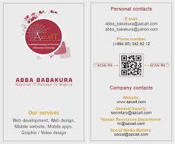 azcait azerbaijan company of advanced information technology