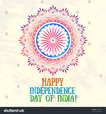 Invitation Cards India Poster Independence Day India Celebrated Annually Stock Vector