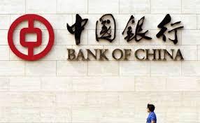 banche cinesi cina 100 miliardi in banche pubbliche per rinforza l economia
