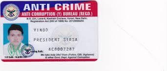crime bureau anti crime anti corruption youth bureau