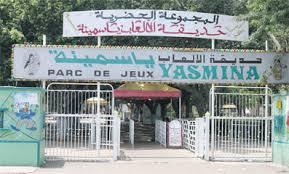 bureau d 騁ude casablanca casablanca parc ligue arabela réhabilitation confiée à un bureau d
