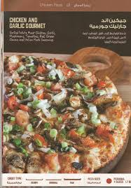 round table pizza pan vs original crust round table pizza menu menu for round table pizza bahrain