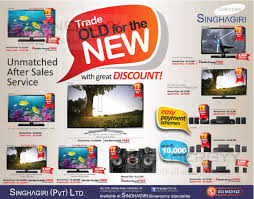 samsung tv with home theater system samsung tv and home theatre prices in srilanka u2013 june 2014 synergyy