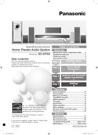 5 1 panasonic home theater system download free pdf for panasonic sa ht65 home theater manual