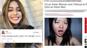 Asian Man Meme - why i don t date asian guys is problematic especially when