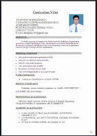 simple cv format in word file resume format word document endspiel us