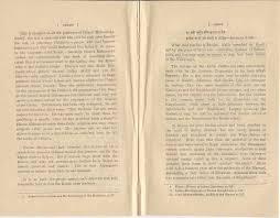 chatterji the hymns of atharvan zarathushtra 1967