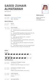 purchase resume buyer resume samples visualcv resume samples database