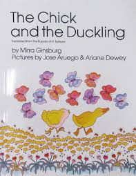 Home Design By Pakin Review The And The Duckling Rise And Shine Mirra Ginsburg Jose