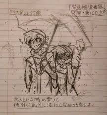 Snowstorm Meme - the japanese snowstorm meme revived by tribecki on deviantart