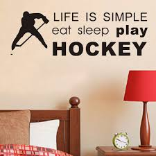 new art design home decoration ice hockey cheap wall sticker