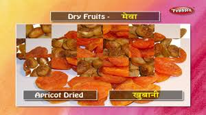 learn names of dry fruits in hindi subtitles in hindi and