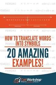 best 25 translating algebraic expressions ideas on pinterest