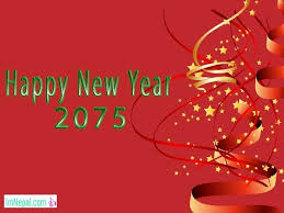 happy new year card 50 awesome happy new year 2075 greeting cards to your feelings