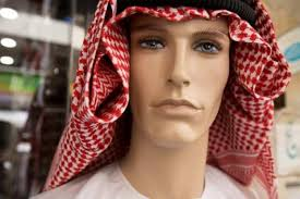 arab headband what do arabs wear on their heads
